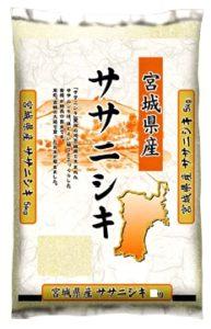 ササニシキ(特別栽培米)