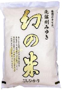 飯山 コシヒカリ